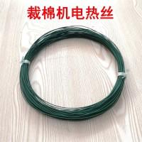 切化纤棉裁棉机电热剪电热丝1.5mm绿色电阻丝 发热加热丝 1米价格